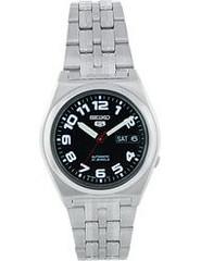 Mejores Relojes Seiko para Mujer