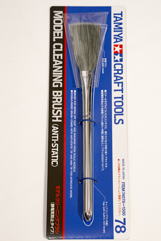 TAMIYA MODEL CLEANING BRUSH(ANTI-STATIC)