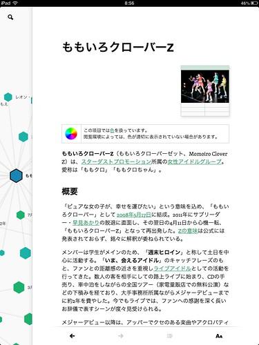 wikiweb2