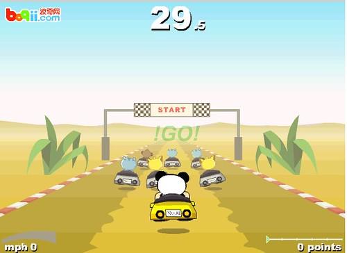 熊貓跑跑卡丁車