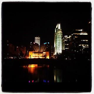 Scenic downtown Omaha LOL