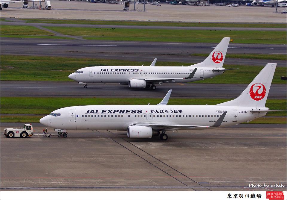 JAL Express - JAL / JA338J / Tokyo - Haneda International