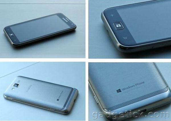 купить Samsung ATIV S
