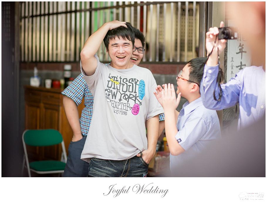 Angus & Dora  婚禮紀錄_00051