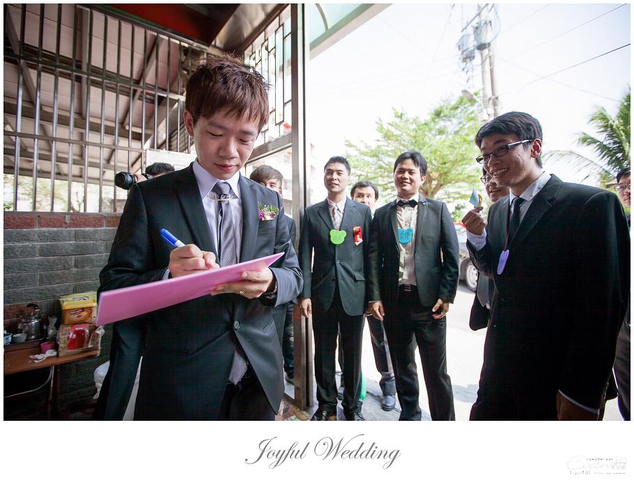 Angus & Dora  婚禮紀錄_00071