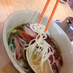 Cha Siu, Roast Goose, Rice Noodle