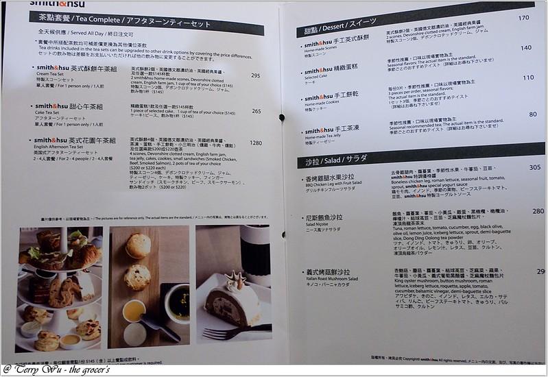 2012-10-31 Smith & Hsu 鬼扯會-5