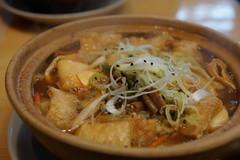katsudon(0.0), oyakodon(0.0), udon(0.0), noodle(1.0), lamian(1.0), noodle soup(1.0), food(1.0), dish(1.0), laksa(1.0), soup(1.0), cuisine(1.0), nabemono(1.0),