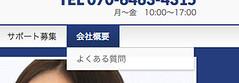 スクリーンショット 2012-11-27 19.09.11