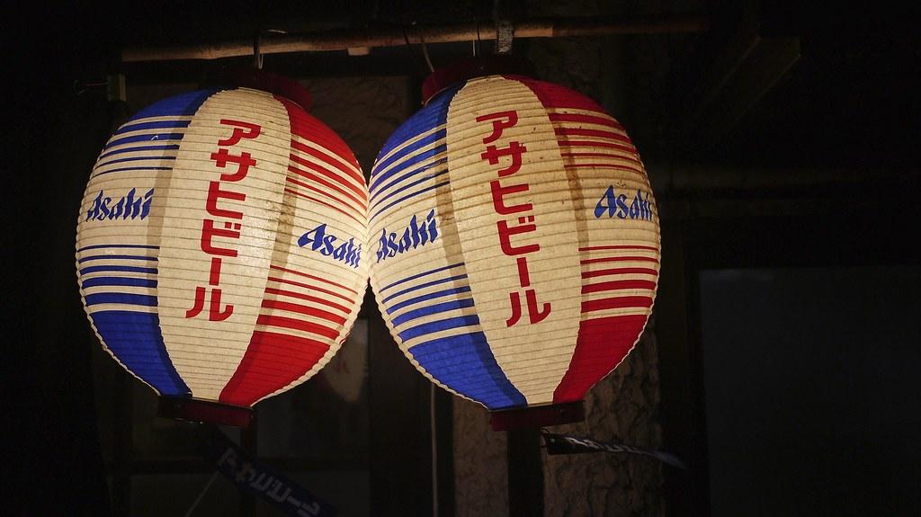 Asahi Lanterns in Koenji