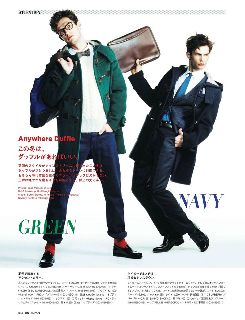 Borys Starosz0043_GQ Japan2012_12
