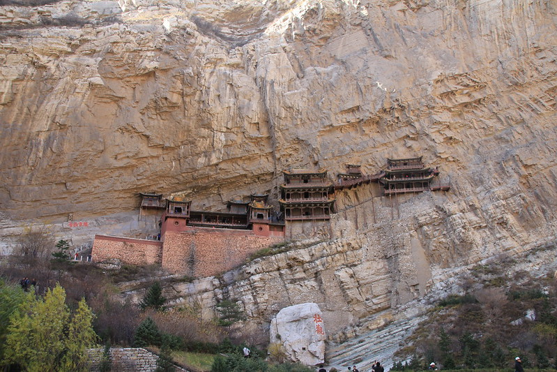 templos de China