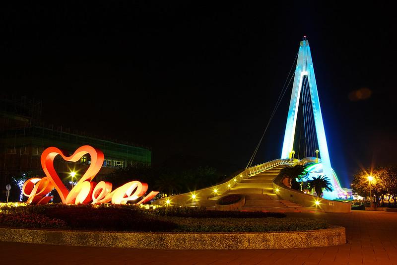 漁人碼頭 - 情人橋