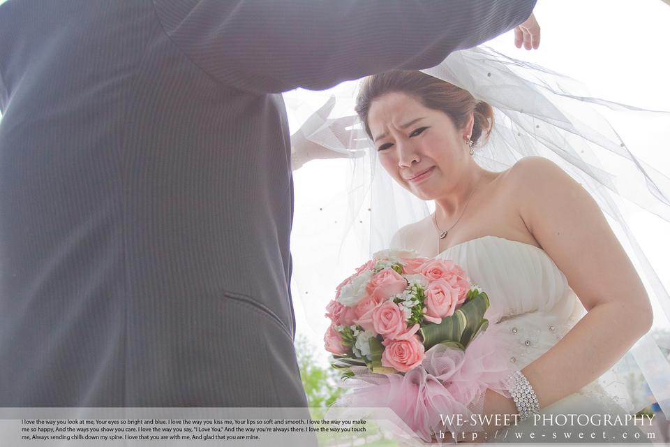 喜恩婚禮記錄-047.jpg