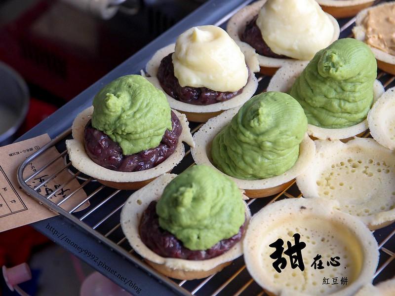 台南中西區『甜在心 紅豆餅』南華街上的日式人氣爆漿小食,甜滋味。|銅板小吃|預訂可|抹茶|紅豆|花生| @ ✿花露露✿の花花世界! :: 痞客邦