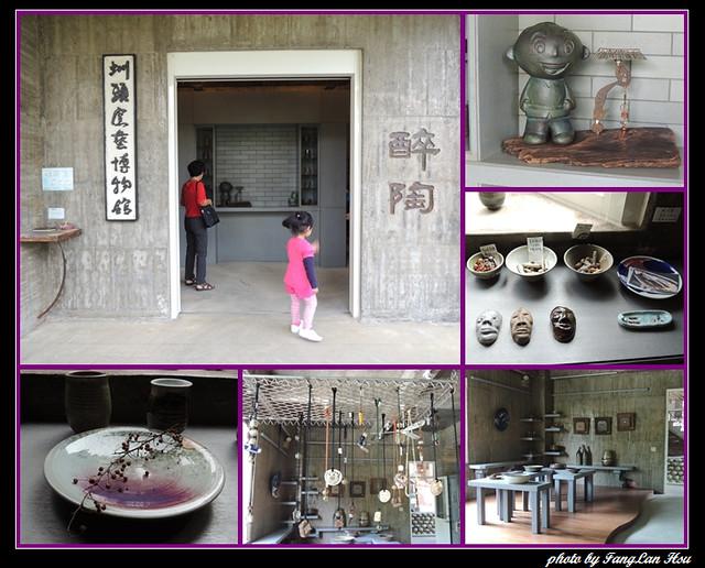 nEO_IMG_圳頭窯博物館