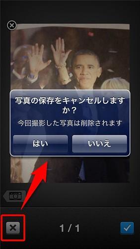20121110_evernote11
