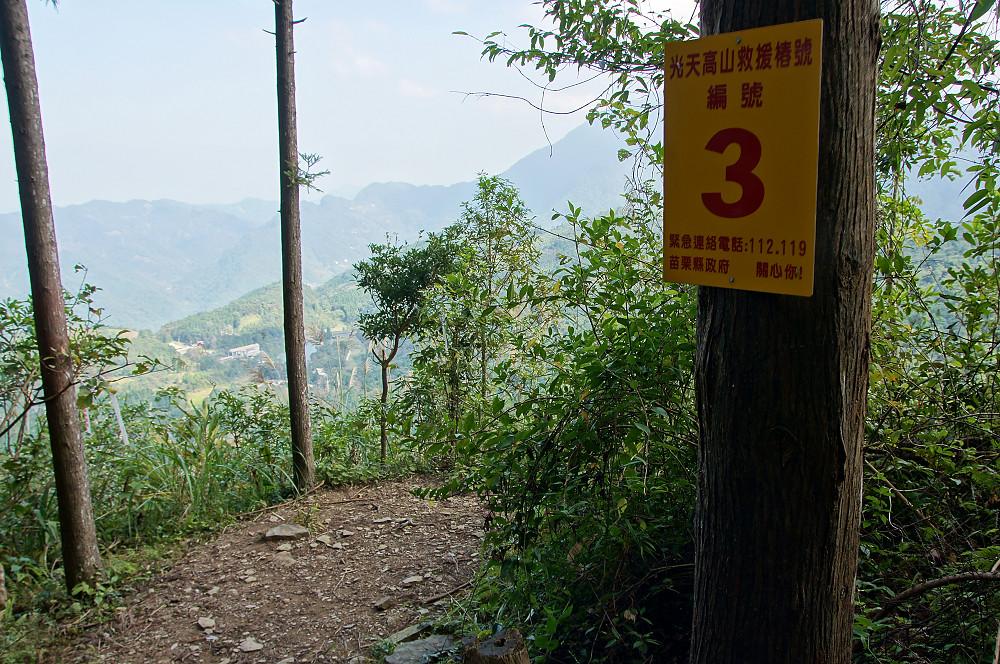 向天湖山-21