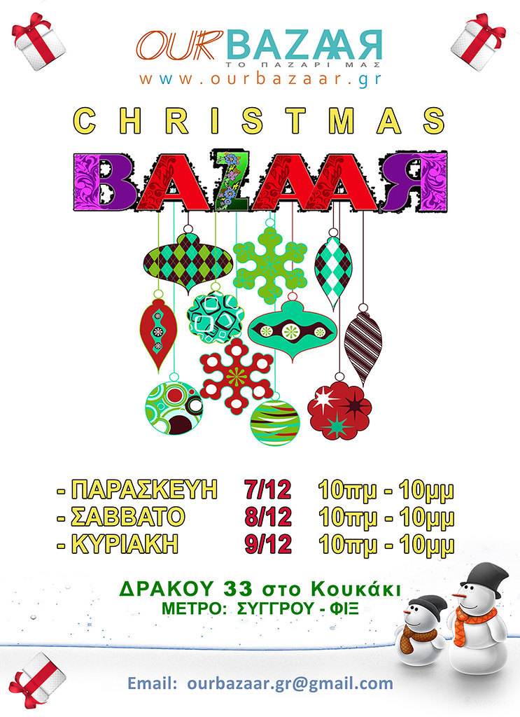 Event PAZARI CHRISTMAS_2012_FB_WELCOME