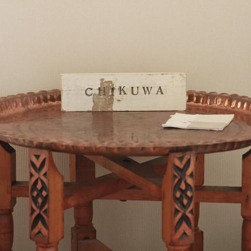 wood & word sign - Chikuwa