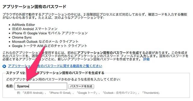 Newsifyアプリ