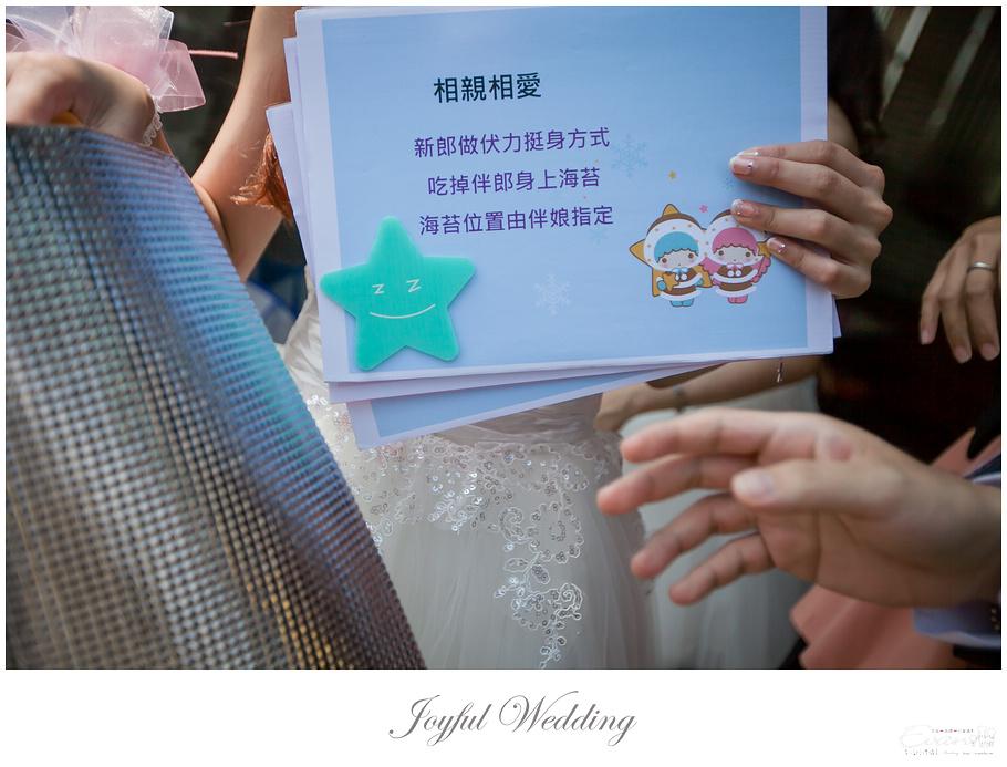 Angus & Dora  婚禮紀錄_00062