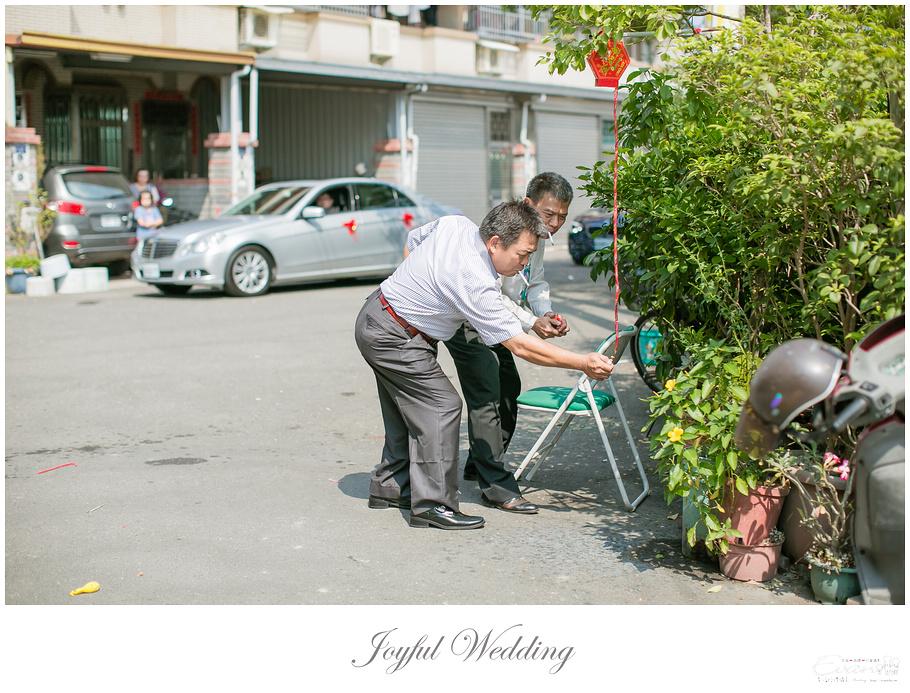 Angus & Dora  婚禮紀錄_00108