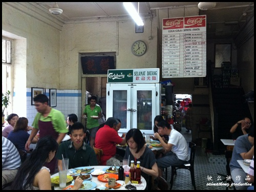 Over-rated Yut Kee Restaurant 益记餐室 @ Dang Wangi