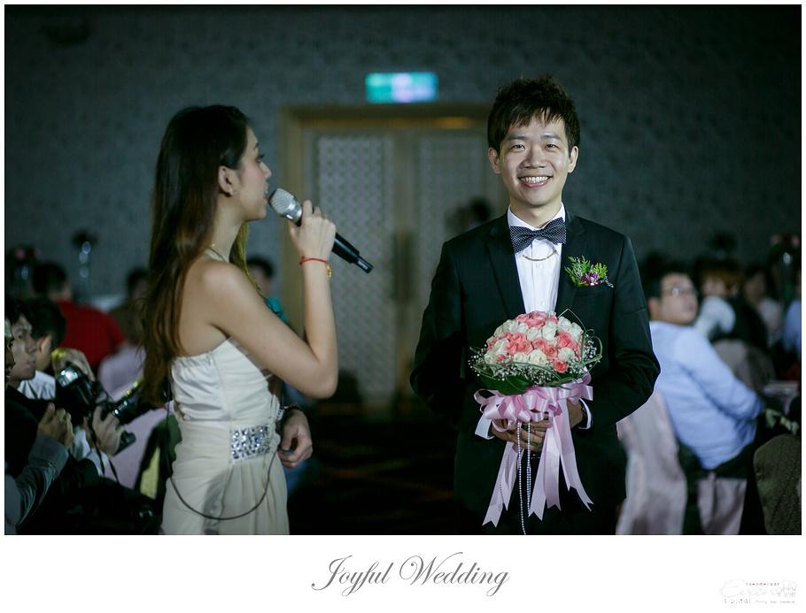 Angus & Dora  婚禮紀錄_00134