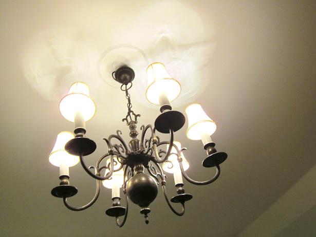 dagens remppa lamp