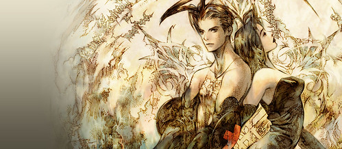 Remembering Vagrant Story