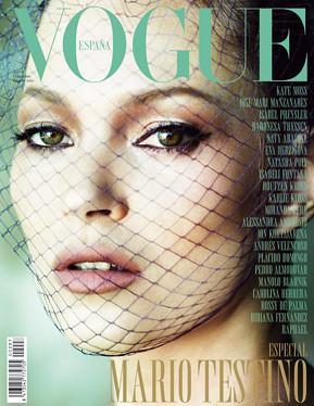 Vogue Dic 2012 & Gemmasu Jewels