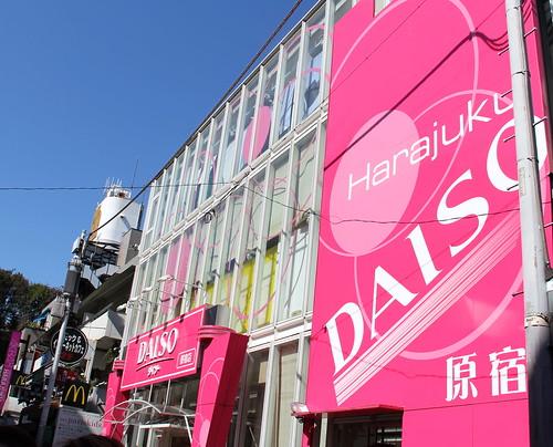 Daiso Tóquio