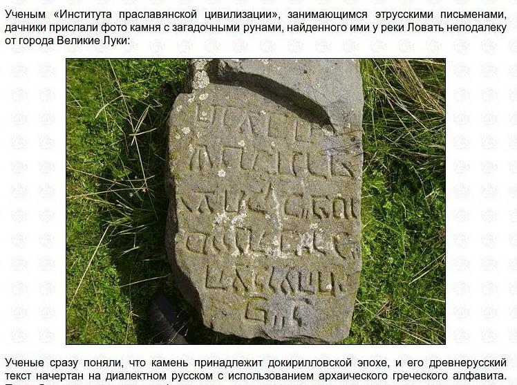 Hebrew runes(1)