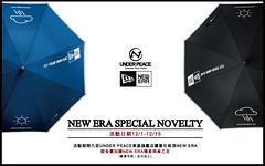 umbrella, font, design, brand, advertising,