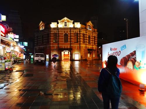 西門紅楼:The Red House