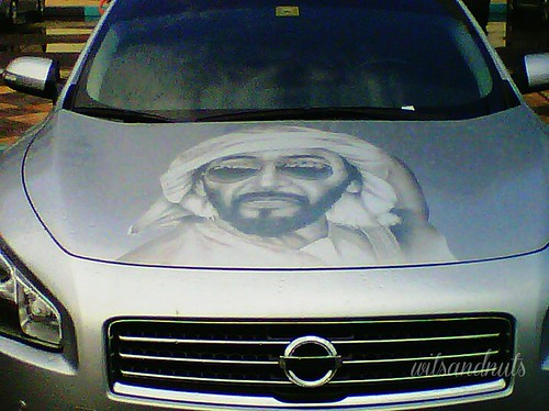 The Late Sheikh Zayed Al Nahyan, first president of the UAE