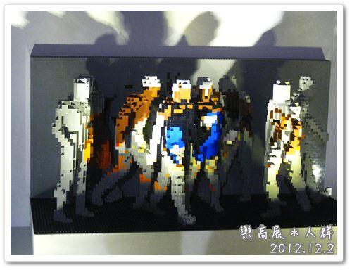 121202-樂高展─人群