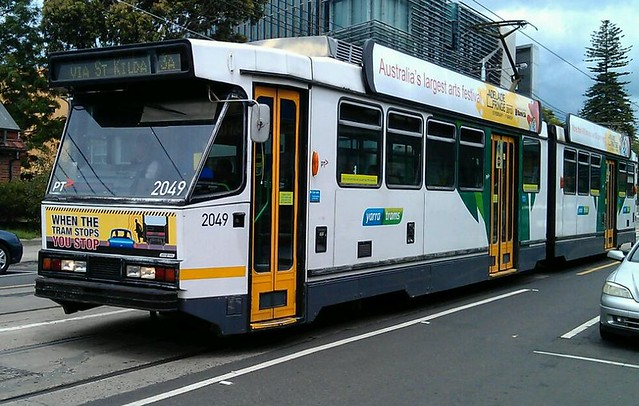 Hey gunzels, New #PTV logos on tram 2049.