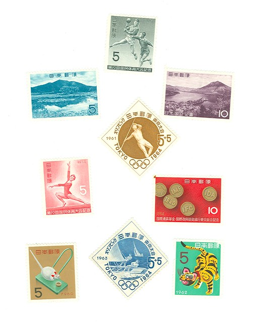 1960s Japanese Stamps