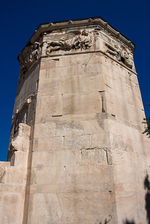 Image of Tower of the Winds. 2016 athens greece lightroom plaka romanagora romanforum towerofthewinds athina attica