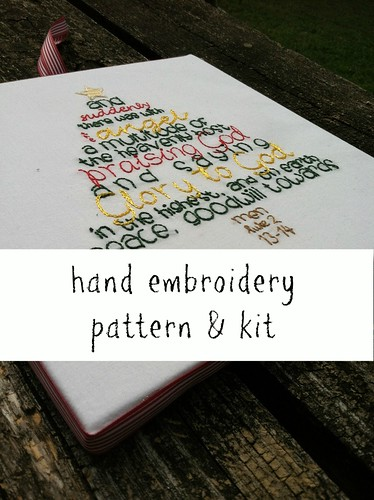 tree embroidery kit cover