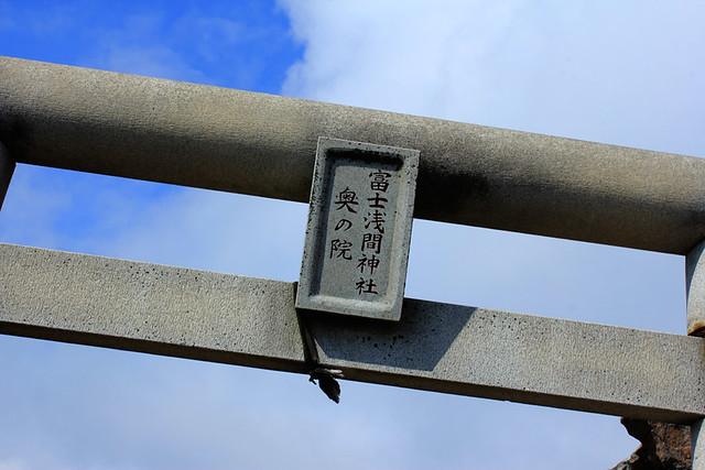 谷川岳_68