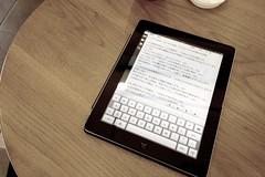 ブログ記事一行の文字数は30〜35文字が正解 - 読みやすいブログにするべく考えた6つの改善点