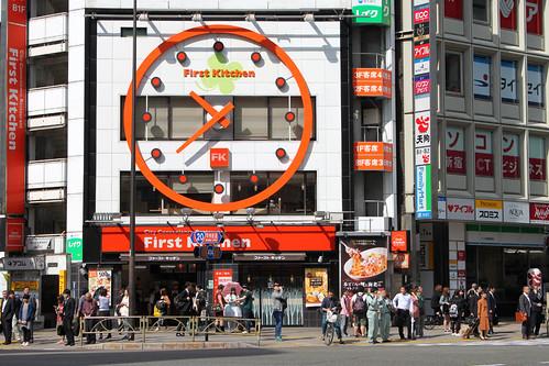 Shinjuku Time
