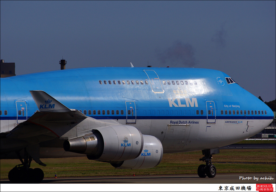 KLM - Royal Dutch Airlines / PH-BFU / Tokyo - Narita International