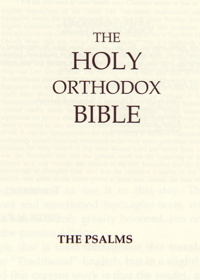 the psalter according to the seventy pdf