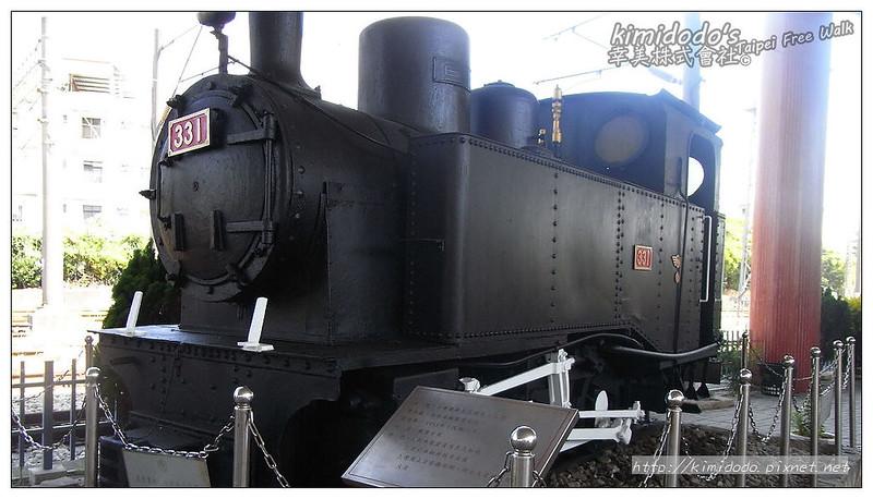火車博物館 (16)