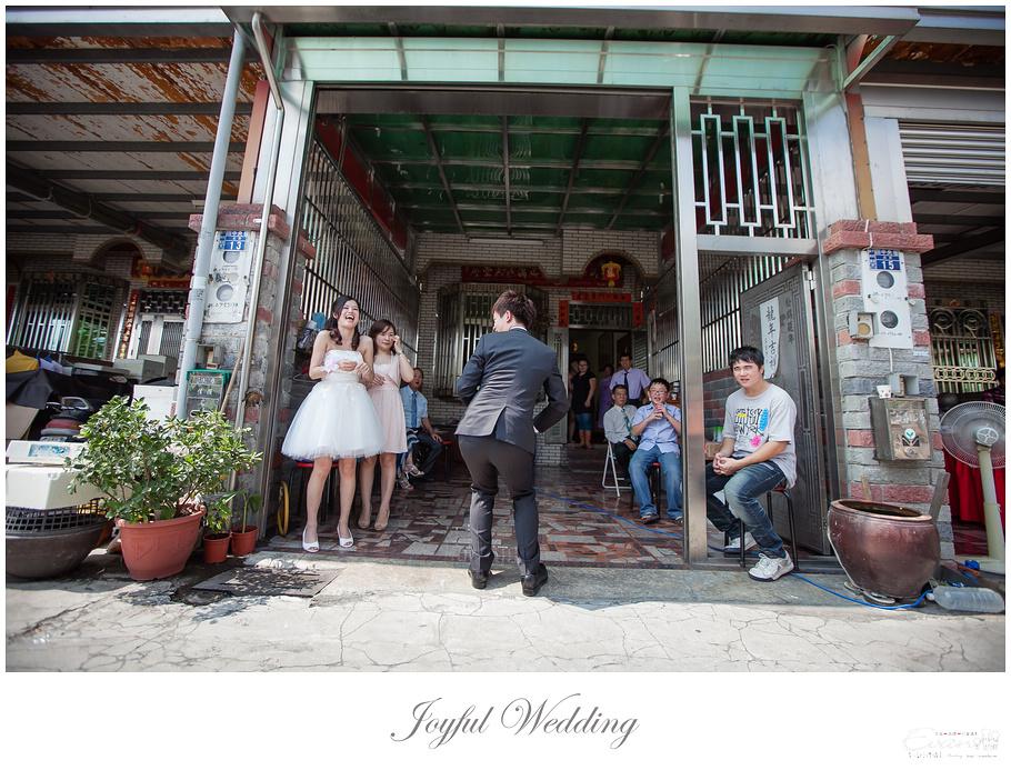 Angus & Dora  婚禮紀錄_00059
