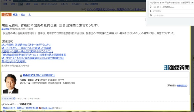 screenshot_201211_023